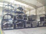 瀋陽市最好的工位器具金屬托盤製造廠