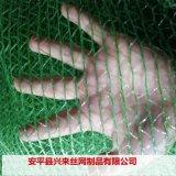 贵州盖土网 覆网防尘 盖土网有什么用