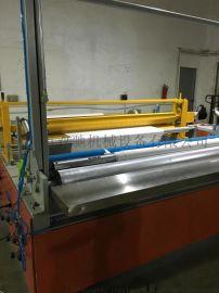 厂家全自动分切复卷机分条机床单分切机