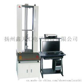 塑料薄膜拉力试验机 保鲜膜拉伸强度试验机