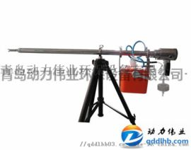 DL-Y10型瀝青煙取樣管