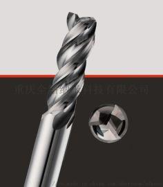 3刃铝用专用铣刀,铝用刀,无横向拉纹