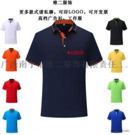 广西南宁广告衫定做批发