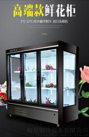 新乡鲜花展示柜风冷立风柜厂家直销_鲜花展示柜
