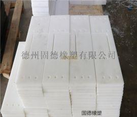 白色15mm厚超高分子量聚乙烯衬板厂家直供厂价直销
