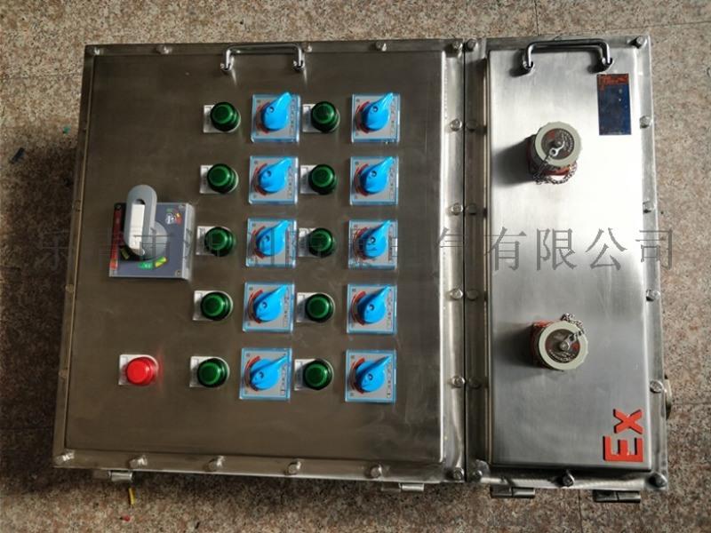 316S不鏽鋼防爆配電箱戶外防雨型