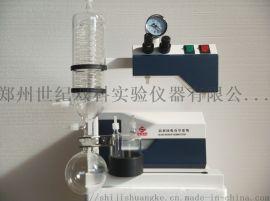 溶剂回收装置SK-RJHS-20 溶剂回收