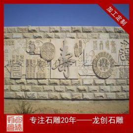 厂家直销青石浮雕多少钱 惠安龙创石雕石浮雕雕塑公司