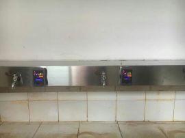 工厂员工IC卡浴室节水器开水刷卡器定值出水模式