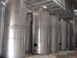 四川德阳不锈钢酱油储罐生产厂家 德阳不锈钢食品储罐定做