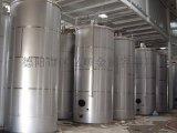 四川德陽不鏽鋼醬油儲罐生產廠家 德陽不鏽鋼食品儲罐定做