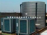 欧麦朗江苏酒店宾馆公寓空气能热水工程