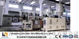 青岛新斯尔供应高速水冷双壁波纹管生产线