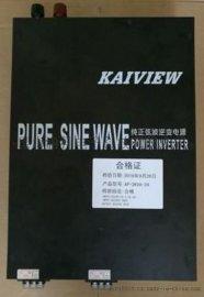凱緯2KVA正弦逆變器24V-220V市電優先