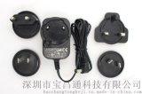 5V2A 可換插腳中/歐/美/英/澳規認證電源適配器、CE認證