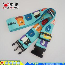 行李箱捆绑带旅行箱一字十字行李带TSA密码锁打包带行李带 印LOGO