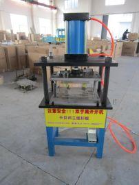 厂家直销 金属三维彩钢扣板打孔机 广告设备全自动液压、气压三维板打孔生产机器