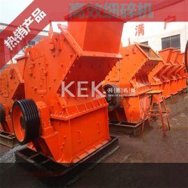 供应西双版纳全新高效细碎机 反击式高效细碎机厂家 新型制砂机细碎机
