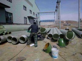 厂家直销**玻璃钢管 污水管道 供水管 耐用防腐【实体厂家】