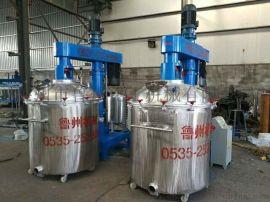 分散机/真空搅拌分散机/抽真空分散机/不锈钢反应釜