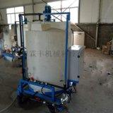 河北水肥一体化大棚温室大田蔬菜水果用智能施肥机