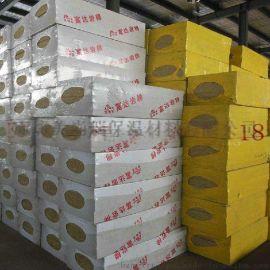 富达岩棉板 岩棉毡-廊坊富达岩棉保温制品有限公司