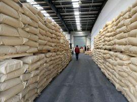 安徽聚合氯化铝pac厂家批发价格多少钱一吨