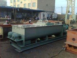SJ-40双轴粉尘加湿机现货供应