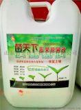 菌天下原菌液,促生根,提苗快,防死棵,抗重茬