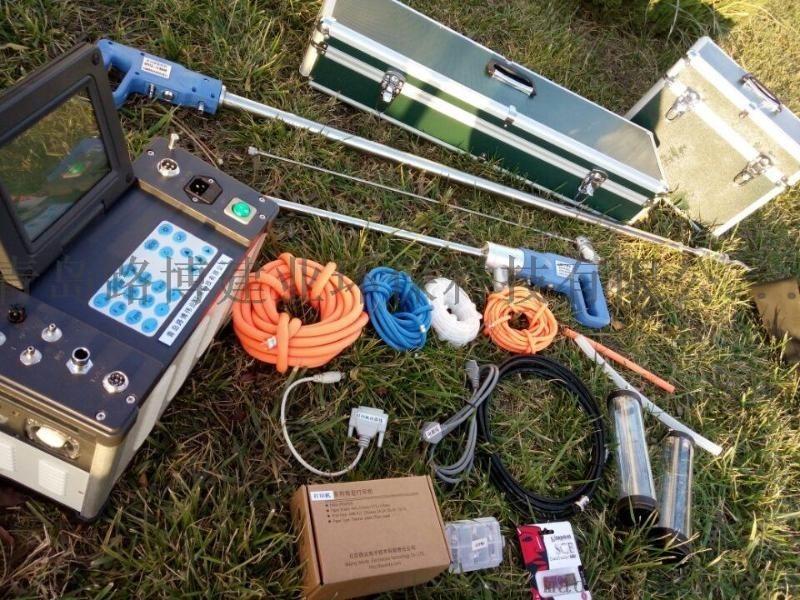 國產稱重法煙塵排放檢測儀器LB-70C攜帶型煙氣分析儀