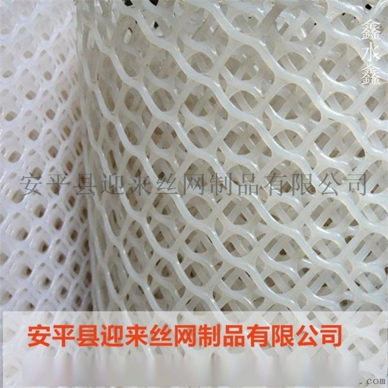 塑料网,养殖塑料网,白色塑料网
