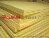 湖南玻璃棉板 玻璃棉氈---平米價格