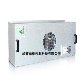 A-Plus RadiFan AC FFU风机过滤器单元