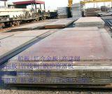 深圳专业销售15mm厚的20R压力容器板量大从优