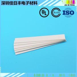 99瓷刚玉氧化铝挥发分水分灰分圆柱坩埚耐温1600度多种规格带尺寸