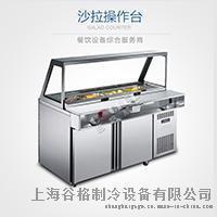 谷格PZ-1500,1500x850x1420mm不锈钢保鲜工作台厨房不锈钢台面
