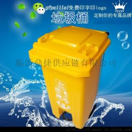 100L塑料脚踏垃圾桶 黄色塑料垃圾桶