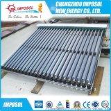 安全节能ISO9001认证太阳能集热器