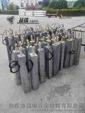 長輸管線用鎂合金犧牲陽極