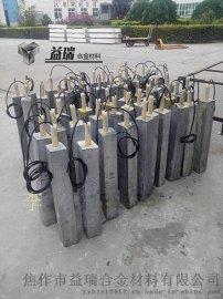 长输管线用镁合金牺牲阳极