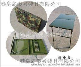 专业供应户外桌折疊桌 便携式铝合金折疊桌 可定制