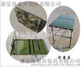 專業供應戶外桌折疊桌 便攜式鋁合金折疊桌 可定制