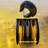 优质吊钩组供应商 16T吊钩组价格 310滑轮吊钩组 起重机钩子 电动葫芦吊钩