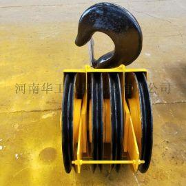 16T 310滑轮吊钩组 起重机钩子 电动葫芦吊钩