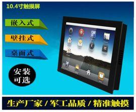 10寸安卓嵌入式一体机电脑品牌研源工控
