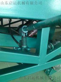 厂家生产集装箱卸货平台 货车装卸板 叉车上桥 移动式登车桥 装柜车