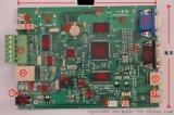 工业控制主板,单片机电脑主板,迷你工控主板,嵌入式工控主板,嵌入式主板