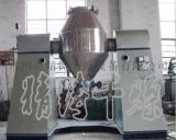 双锥回转真空干燥机双锥搪瓷回转干燥机搪瓷回转干燥设备回转干燥