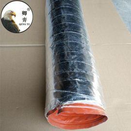 保温风管 保温棉软管 抽排换气伸缩波纹软管 耐高温通风管软管
