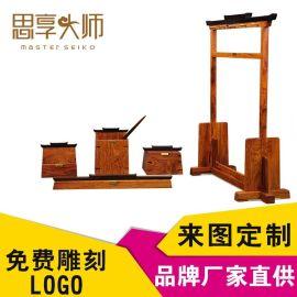 思享**老挝红酸枝紫光檀文房用品六件套房地产礼品办公用品定制